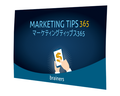 MARKETING TIPS 365 M